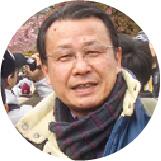 福島 尚文 FUKUSHIMA Naofumi